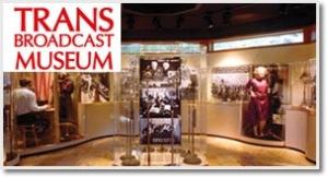 trans broadcast museum - trans studio